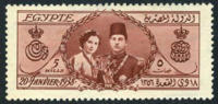 Egypt #223 XF Mint Hinged 5m Royal Wedding From 1938 - Egypt