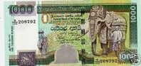 Sri Lanka- 1000 (1,000) Rupees 2004 P-120 UNC - Sri Lanka