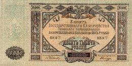 CROAZIA CROATIA 10000 DINARA 1994 Unc KNIN - Croatie