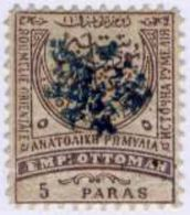 "Bulgaria (Bulgaria Del Sud) 005 - 1885: Y&T N. 3a (+) Hinged - Firmato ""AD"" - - Bulgaria Del Sur"