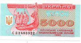 UKRAINE 1 & 3 & 5 Karbovantsiv 1991 XF NOTES - Oekraïne