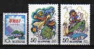 Korea N.  1998  2739/2741 //0 - Corea Del Nord