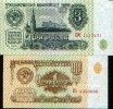 U.R.S.S. - Lot De 2 Billets (1961) - Russie