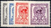 Laos #30-33 Miint Never Hinged Set  From 1956 - Laos