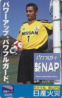 Carte Japon - Sport FOOTBALL / Nissan Automobile Policy - Soccer Japan Card  - 110 - Sport