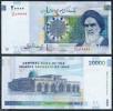 IRAN 20,000 20000 RIALS 2009 P NEW UNC - Iran