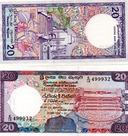 Sri Lanka 500 Rupees 2005 119d UNC Orchids Musician - Sri Lanka