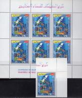 Jubiläum Deutschland Briefmarken Katalog 2011 Neu 40€ Mit CD-Rom MICHEL Esay - Catalogues De Cotation
