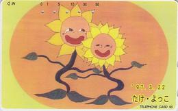 Télécarte Japon / TCP 110-001 - Fleur Soleil TOURNESOL - Rare Sunflower Japan Phonecard - 226 - Fleurs