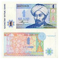 KAZAKISTAN 1 Tenge 1993 UNC - Kazakhstan