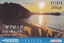 Carte Japon - Coucher De Soleil - Sunset Japan Rare Card - Sonnenuntergang Karte - 124 - Landschappen
