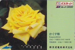 Carte Prépayée Japon - FLEUR ROSE / Kaguyahime - FLOWER  Japan Prepaid Card - Blume Karte  - 566 - Fleurs