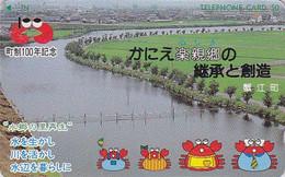 Télécarte Japon / 290-8030  - Crustacé CRABE Rivière Comics - CRAB  Japan Phonecard - KRABBE Telefonkarte - 70 - BD