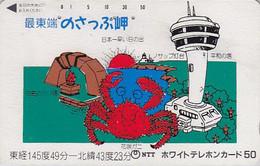 Télécarte Japon - Crustacé CRABE & Phare - CRAB & Lighthouse Japan Phonecard - KRABBE Telefonkarte - 80 - Phares