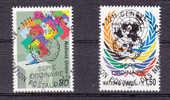 NATIONS  UNIES  GENEVE     N° 203 - 204   OBLITERATION CENTRALE     CATALOGUE  ZUMSTEIN - Office De Genève