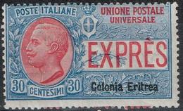 Erythrée 1907 - Yvert & Tellier Exprès  N° 2* - Erythrée