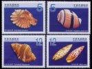 2009 Taiwan Seashell Stamps (III) Shell Marine Life Fauna - Marine Life