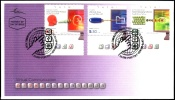 ISRAEL 2009 - Virtual Communication - Set Of 3 Stamps With Tabs - FDC - Informática