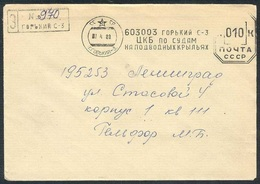 RUSSIA 1980 COVER Used GORKY HOVERCRAFT Hydrofoil AIR BAG SHIP BATEAU SCHIFF DESIGN CONSTRUCTOR BUREAU METER USSR Mailed - Machine Stamps (ATM)