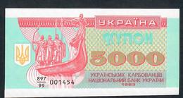 UKRAINE  P93r  5000 KARBOVANTSIV  1993 * REMPLACEMENT * UNC. - Ucrania