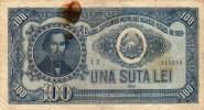 Roumanie ROMANIA Banknote 100 LEI 1952 P90 Blue Serial - Rumania