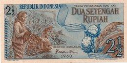 * RHODESIA - 1 POUND 14 September 1964 VF+ P 25 - Banknotes
