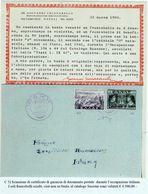 Grecia-Isole Ionie (occ.ital.)-5 - RARO DOCUMENTO POSTALE DEL 1941 - Isole Ioniche