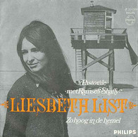"*  7"" *  LIESBETH LIST & RAMSES SHAFFY - PASTORALE (Holland 1968 Ex-!!!) - Vinyl Records"
