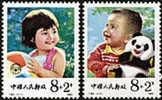 China 1984 T92 Children Stamps Semipostal Panda Bear Ball Kid - 1949 - ... Repubblica Popolare