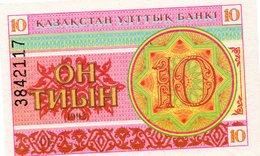 Kazakhstan Note, P-NEW, (2010), 1000-TENG, UNC - Kazakhstan