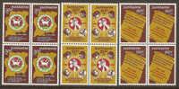 Surinam / Suriname 1985 Religie Religion MNH Block Of 4 - Surinam