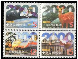 1999 Millennium Stamps Y2K Deer Train Satellite Dove Space Map High-tech Glove Vatican Church - Asia
