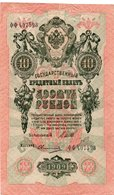* ALGERIA - 100 DINARS 1964 XF P 125 - Algerien