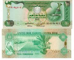 * UNITED ARAB EMIRATES - 10 DIRHAMS 2007 UNC - P 27 B - Emirati Arabi Uniti