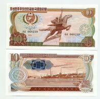 * BAHRAIN - 5 DINAR 2007 UNC - P NEW - Bahrein