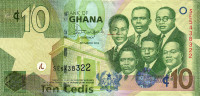 GHANA 10 Cedis 2013 Banknote World Paper Money UNC Currency VF - Ghana