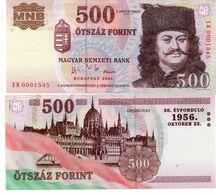 Hungary 500 Forint 2006 Castle Oktober 1956 UNC - Ungheria