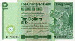 HONG KONG 10 DOLLARS 1981 P 77 XF+ - Hongkong