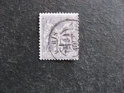 C).  N° 66c, Gris Rosé, Oblitéré, 1° Choix. - 1876-1878 Sage (Type I)