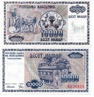 Macedonia 10000 Denar 1992 Pick 8.a UNC - Macedonia