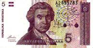BILLET DE BANQUE CROATE - Monnaies & Billets