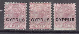 Cyprus 1880 Q.Victoria 21/2d Mint  3 Different Corner Numbers, Hinged - Cyprus (...-1960)