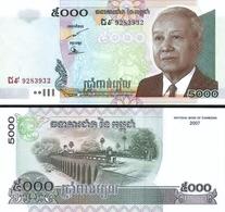 Burma (Myanmar) 1 Kyat 1972 ND P 56 *UNC Banknote - Myanmar