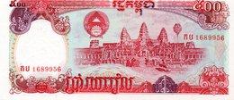 BANKNOTE LAOS 100 Kip UNC - Laos