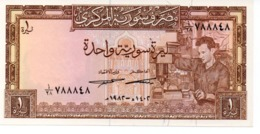 SYRIA / SIRIA - 1 POUND 1982 UNC - Syrie
