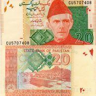 Pakistan 50 Rupees 1986 P 40 Uncirculated Note - Pakistan
