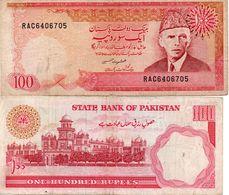 Pakistan 5 Rupees Unc - Pakistán