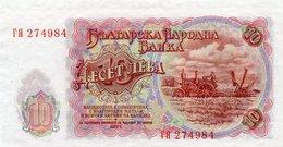 BULGARIA 20 LEVA 2005 PICK # 121 UNC. - Bulgarie