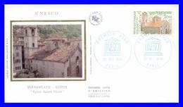 81 (Yvert) Sur FDC Illustrée Sur Soie - U.N.E.S.C.O. - Église Sainte Marie Kotor (Yougoslavie) - France 1984 - FDC