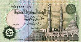 EGYPT 1 Pound Banknote Unc - Egypte
